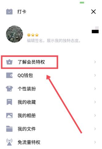 QQ20周年大���T怎么�_通?_www.xfawco.com.cn