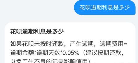 支付宝花呗账单不对怎么办?_wishdown.com
