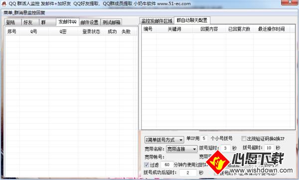 QQ�P�I�~�O控_www.xfawco.com.cn