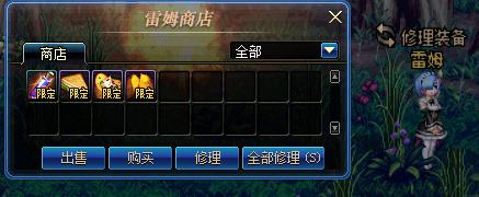 DNF�男拈_始遇���世界少女活�庸ヂ�_www.xfawco.com.cn