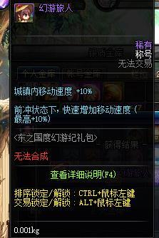 DNF幻游旅人�Q��傩越榻B_www.xfawco.com.cn
