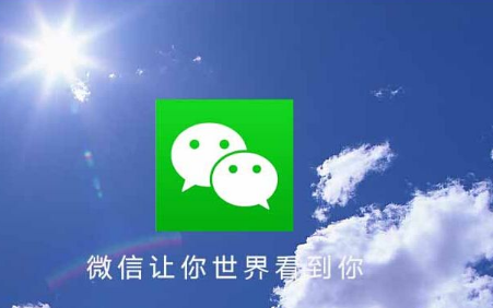 微信支付上线服务管理功能怎么设置?_wishdown.com