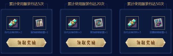 2019剑灵打个响指活动地址分享_wishdown.com