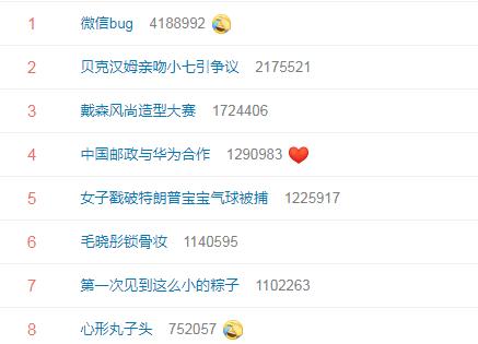 2019微信bug和别人聊天收不到消息_wishdown.com