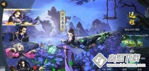 剑网3指尖江湖哪个奶妈强?_wishdown.com