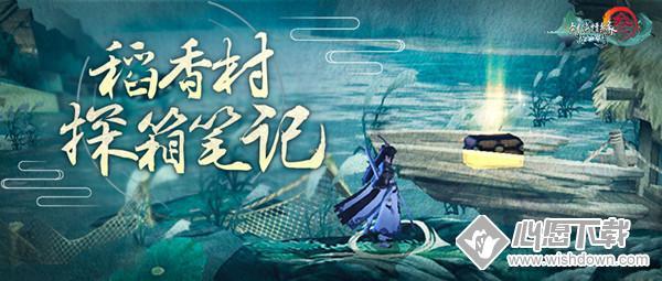 剑网3指尖江湖炼药有什么作用?_wishdown.com