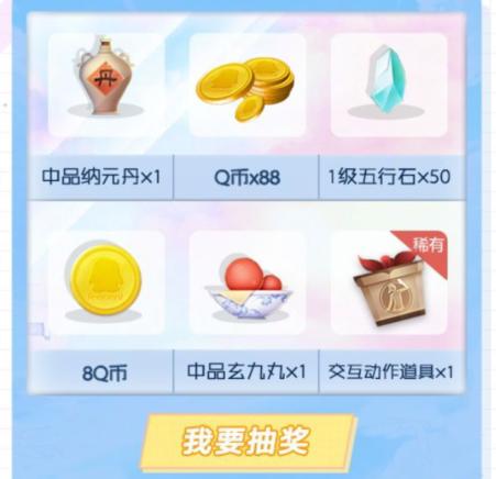 剑网3指尖江湖新手礼包领取地址分享_wishdown.com