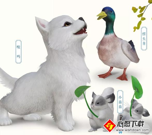 剑网3奇遇宠物小苗苗怎么获得?_wishdown.com