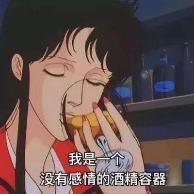 最新渣男渣女表情图片大全_wishdown.com