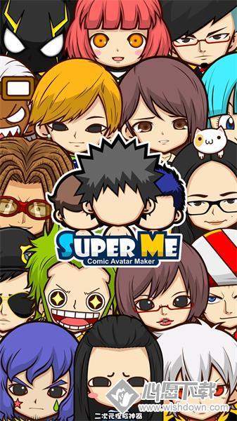 SuperMe酷脸_wishdown.com