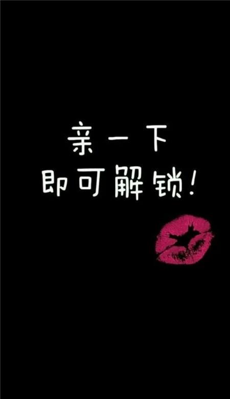 抖音最火文字锁屏壁纸大全_wishdown.com