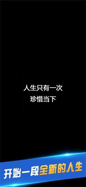 第二人生_wishdown.com