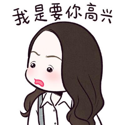 小欢喜英子妈妈表情包大全_wishdown.com