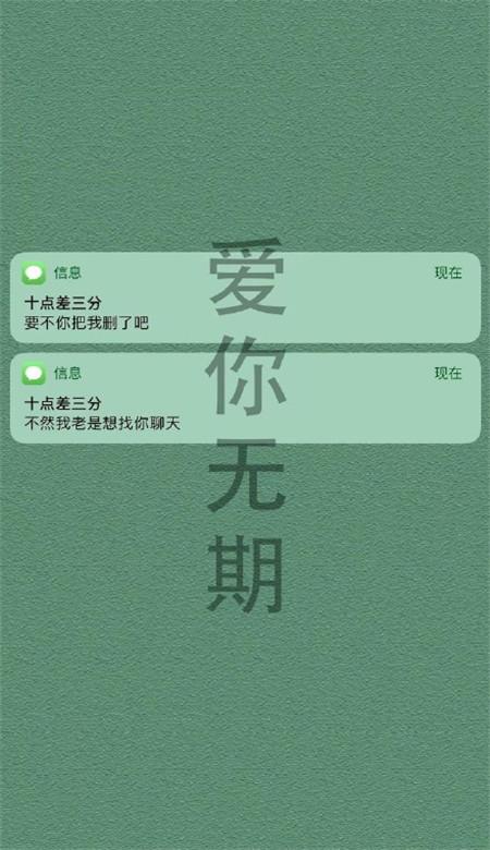 2019个性文字手机壁纸图片大全_wishdown.com