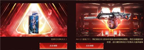 CF最��福利活�釉趺�⒓樱�_wishdown.com