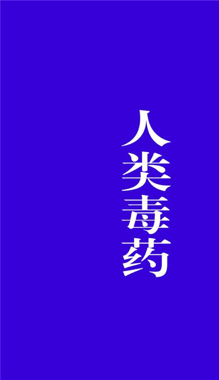 �{色�ё直诩���性�D片大全_wishdown.com
