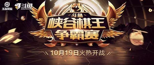 王者荣耀s17赛季什么时候开始?_wishdown.com