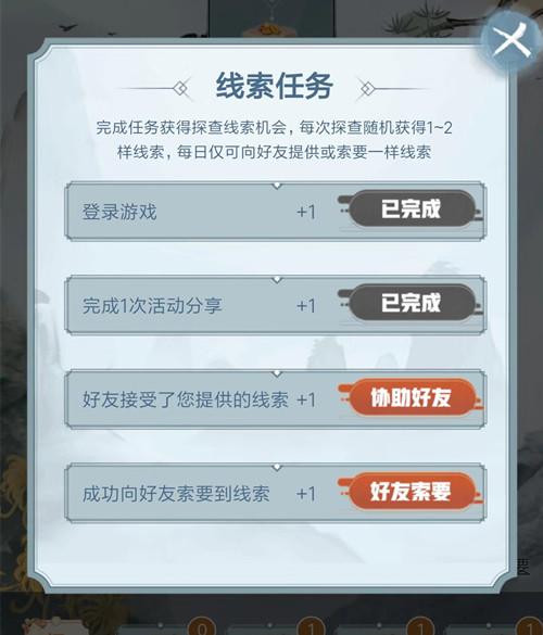 跑跑卡丁车手游重阳节套装获取攻略_wishdown.com