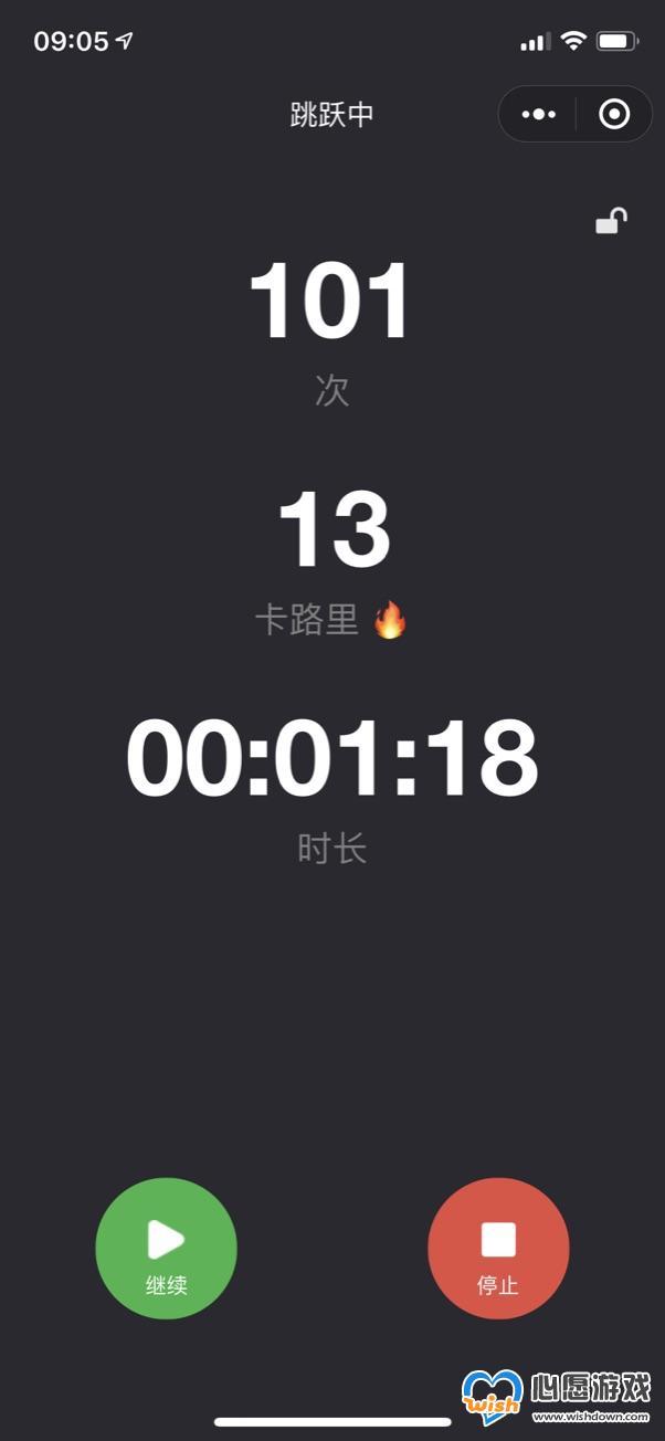 YaoYao跳绳计数_wishdown.com