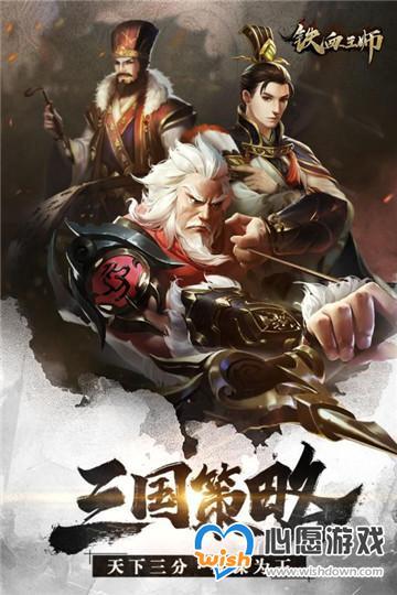 �F血王��h5_wishdown.com
