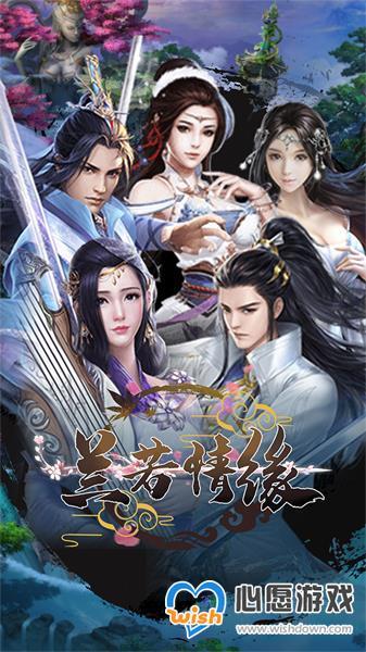 �m若情�h5_wishdown.com