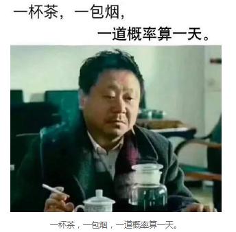 一杯茶一包��表情包大全_www.xfawco.com.cn