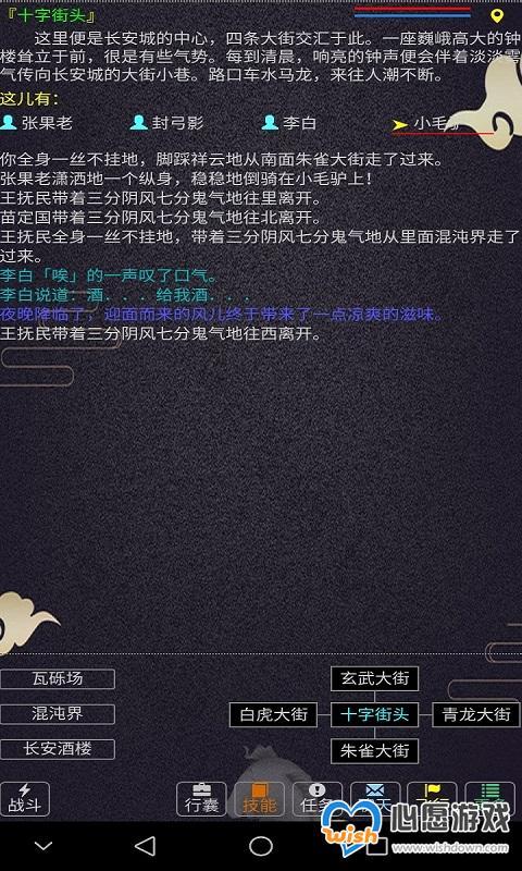 神魔MUDh5_wishdown.com