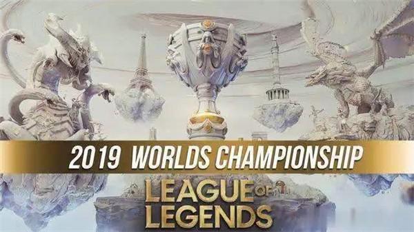 2019LOLS9全球总决赛赛程时间对战表_wishdown.com