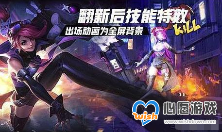 王者�s耀抽到�s耀水晶后�Q哪��皮�w好?_www.xfawco.com.cn