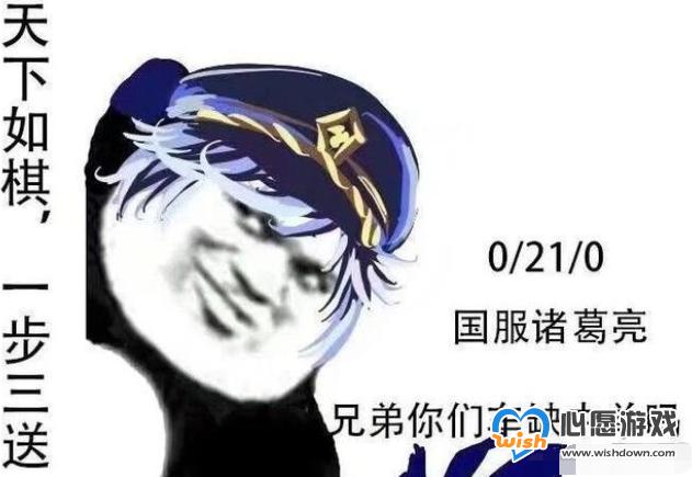 王者荣耀英雄无CD大招谁最强?_wishdown.com