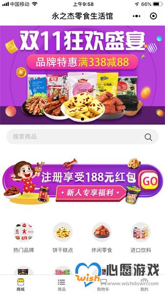 永之杰吃�食品零食�R集_www.xfawco.com.cn