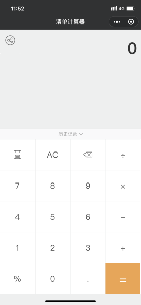 清�斡�算器_www.xfawco.com.cn