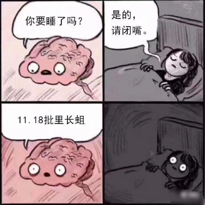 """抖音""""1118事件""""是什么梗_www.xfawco.com.cn"""