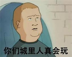 """""""1118""""是什么梗 """"1118""""是什么意思_www.xfawco.com.cn"""