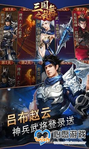 三��之�y舞h5_www.xfawco.com.cn