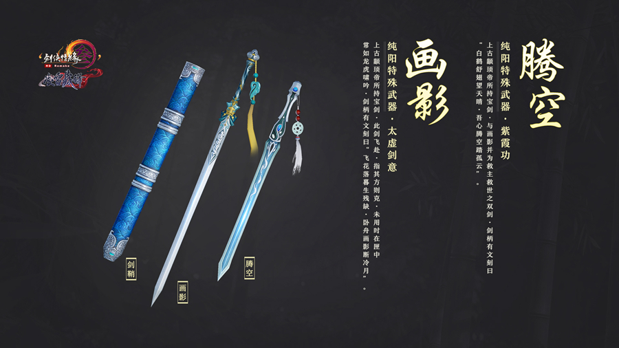 ���W3老�T派特殊武器升�特效曝光_www.xfawco.com.cn