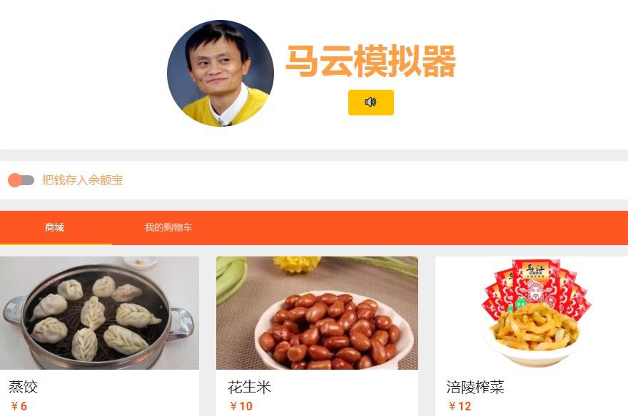 �R云模�M器(花光�R云的�X)游�蛉肟�_www.xfawco.com.cn