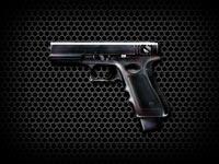 CF十大最垃圾的枪有哪些?_wishdown.com