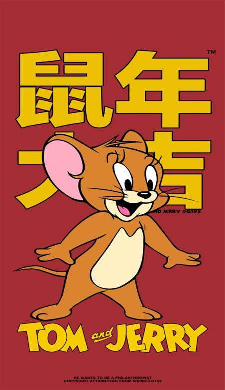 2020新年猫和老鼠鼠年壁纸图片大全_wishdown.com