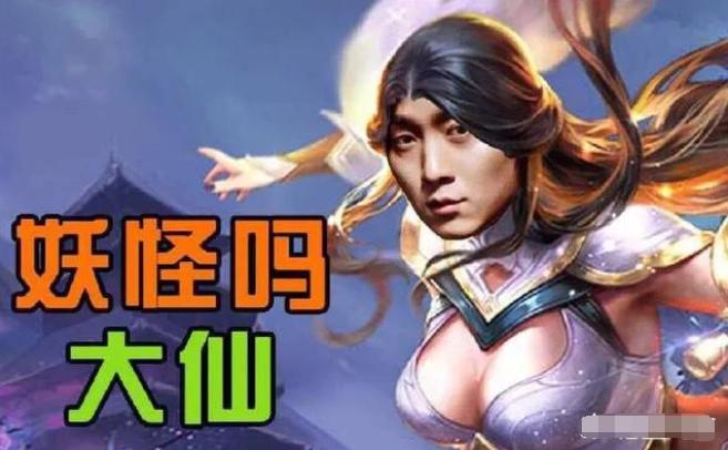 王者荣耀为什么偏偏没有四排?_wishdown.com