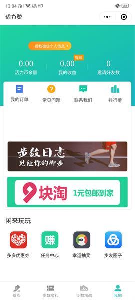 活力赞_wishdown.com