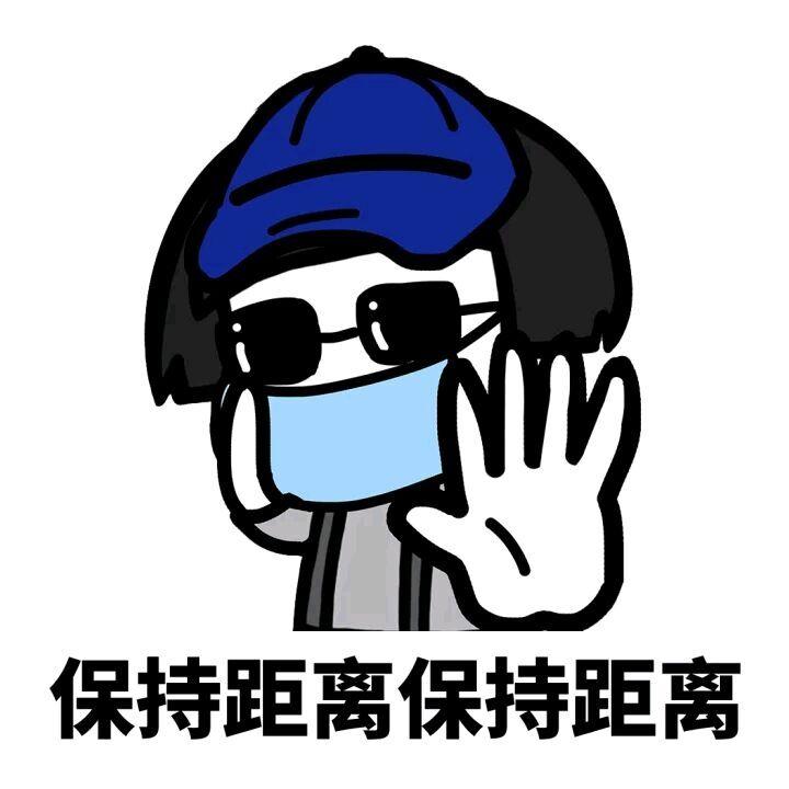 抖音防毒面具表情包大全_wishdown.com