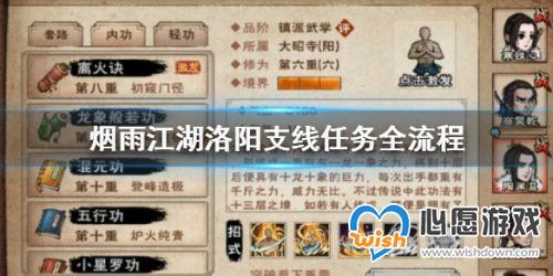 ��雨江湖洛�支�任�赵趺醋�_wishdown.com