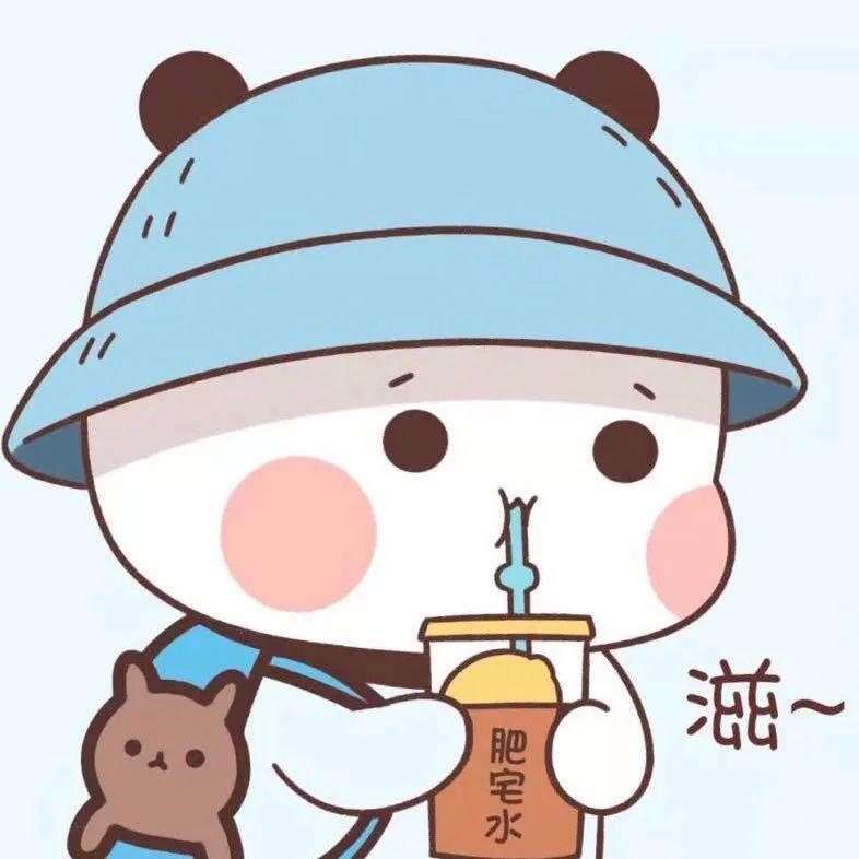 抖音小熊喝肥宅水仙女水情�H�^像_wishdown.com