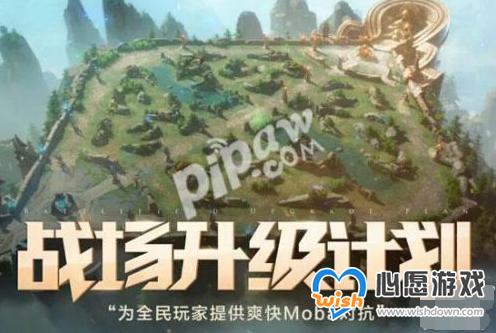 王者荣耀ios更新不了怎么办_wishdown.com