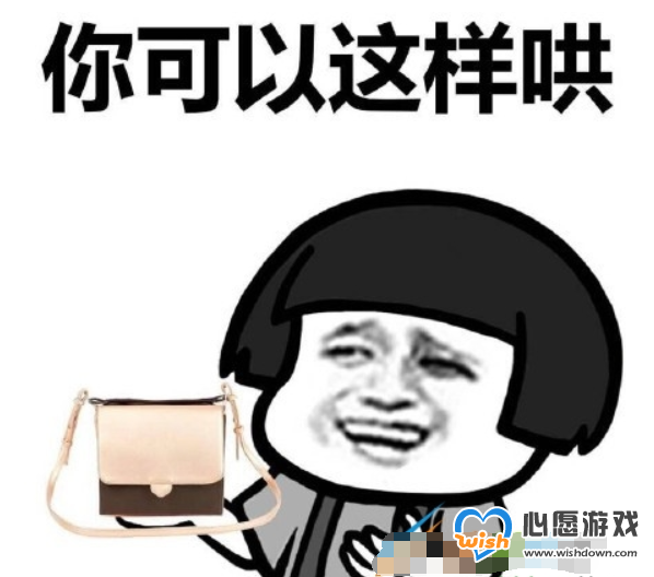 """""""复制粘贴式哄女友""""是什么梗?_wishdown.com"""