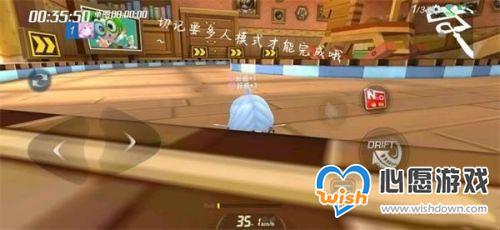 跑跑卡丁车手游前往路易的玩具屋搜寻宝藏位置在哪_wishdown.com