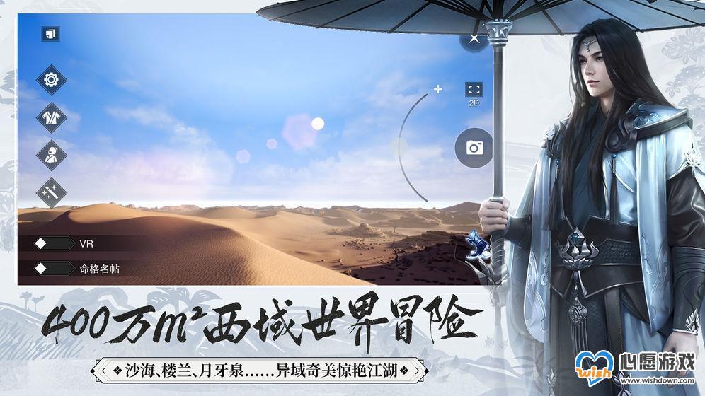 一梦江湖神厨配方及食物制作技巧分享_wishdown.com
