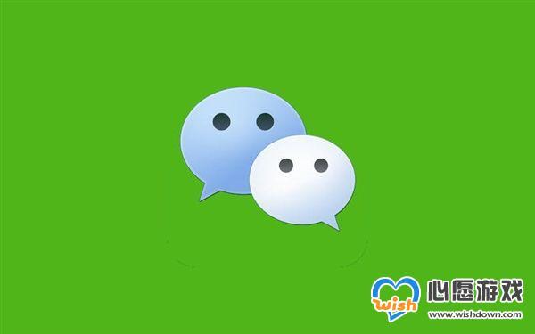 微信儿童版什么时候上线?_wishdown.com