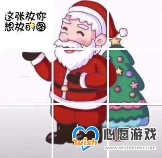 抖音朋友圈最火圣诞老人九宫格图片分享